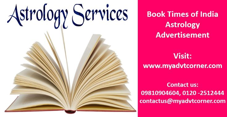 View The Times of India Astrology Classified Ad rates, rate card and discounted packages and Book Astrology Ads in Times of India Newspaper at Lowest Rates.