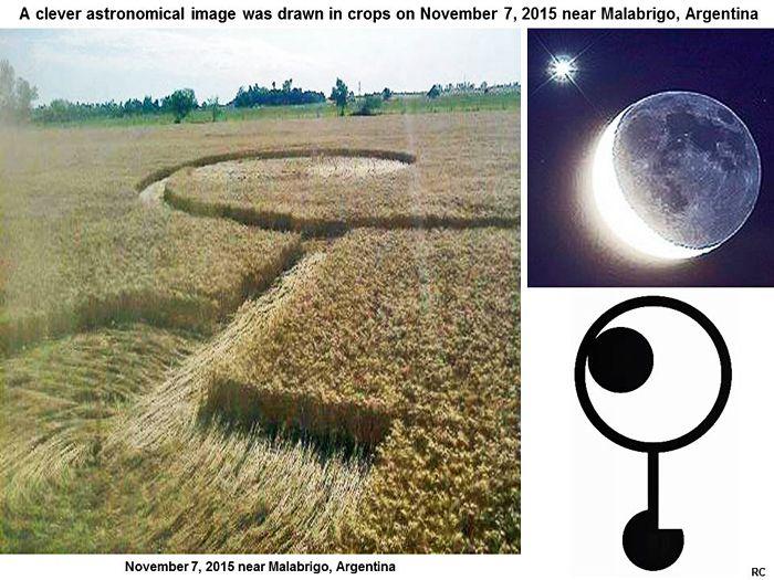 Crop Circle at Malabrigo, Santa Fe, Argentina. Reported 7th November 2015
