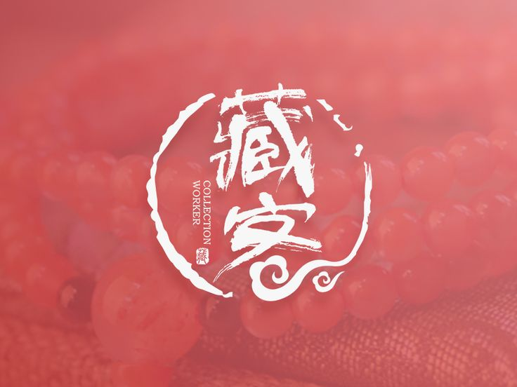 A logo of Chinese style