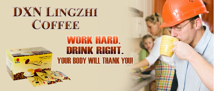 lingzhicoffee3in1.png (924×393)