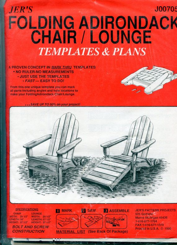 Folding Adirondack Chair And Lounge Outdoor Patio Deck