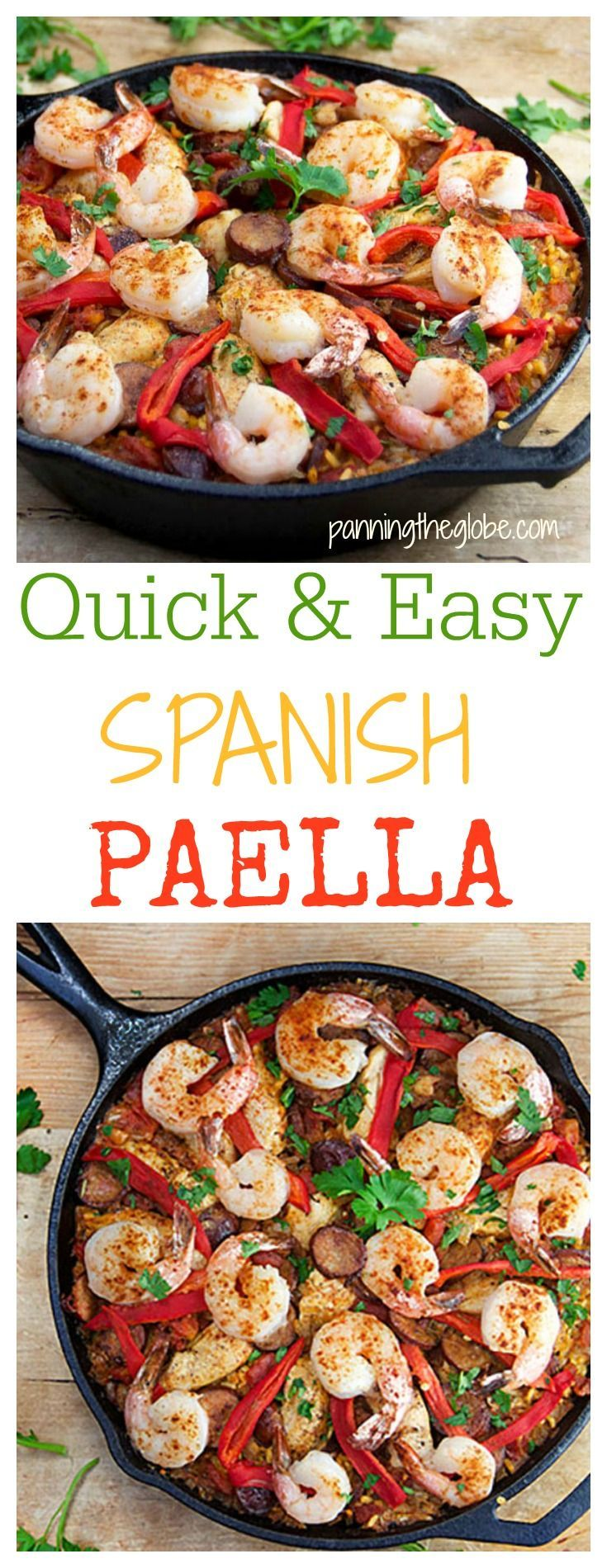 Easy Spanish Paella: You don't  need lots of time or a special pan to make Paella. In Spain paella is a popular weeknight dinner. This easy paella recipe takes 15 minutes of prep - 1 hour total - and you make it in a skillet.