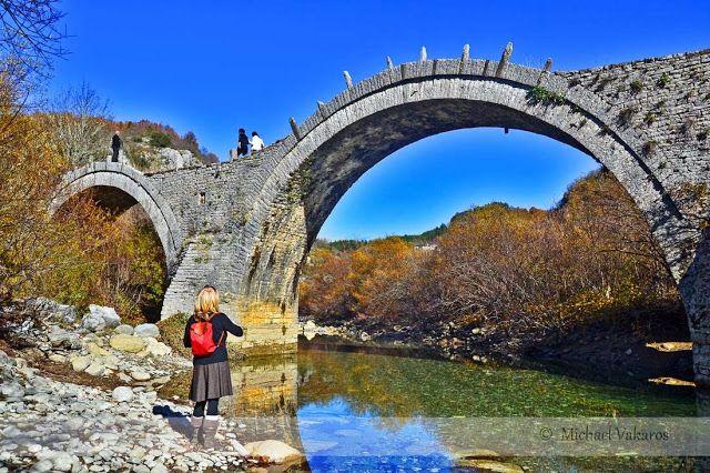 Photos from Ioannina: Θαυμάζοντας το τρίτοξο γεφύρι του Πλακίδα ή Καλογερικό στο Κουκούλι Ζαγορίου