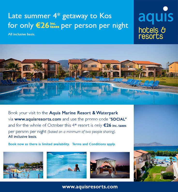 Last-minute exclusive: Aquis Marine Resort & Waterpark, Kos [EXPIRED]