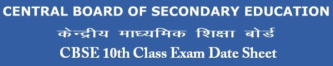 CBSE Class 10th Exam Date Sheet 2015