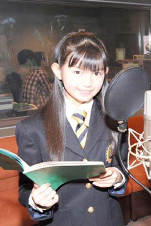 SG: Young Suzuka-chan