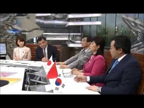 日中韓ジャーナリスト討論!中国AIIB 韓国は日米参加を見越して入った?!【古森義久×李海×金玄基】