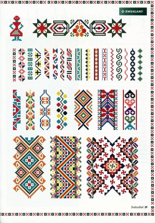 Gallery.ru  cross stitch borders -- would make beautiful headband/earwarmers!