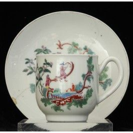 Coffee Cup: Garcons Chinoise C1760