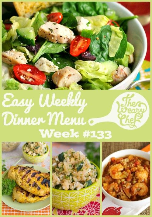 This week's menu is full of healthy recipes to help me recover from a week of vacation eating! Find healthy nachos, shrimp etouffee, chicken tandoori, and lots more!