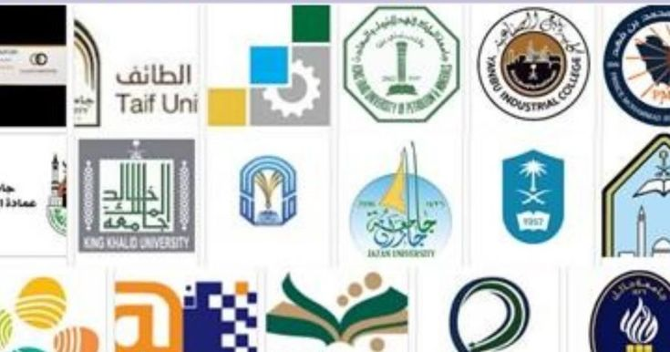 Directory Of Saudi Universities And Educational Institutions Directory Of Saudi Universities And Educational In University Of Sciences Education University