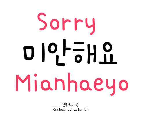 Sorry in Korean! Hehe 8) you haven't explained to me what you were going to explain which I don't remember... Haha.