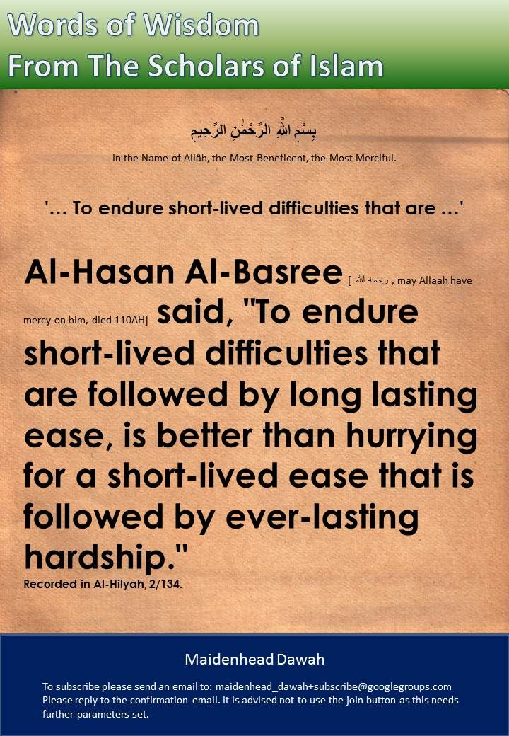 '… To endure short-lived difficulties that are …'