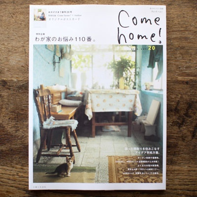 Japanese lifestyle interior mag. Looks promising