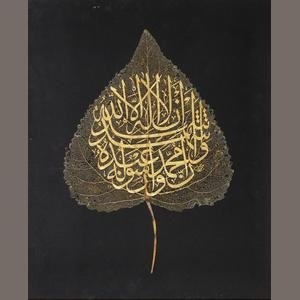 A twentieth-century Turkish calligraphic composition in gold on a natural leaf, comprising the Shahadah in thuluth script. (Bonhams)