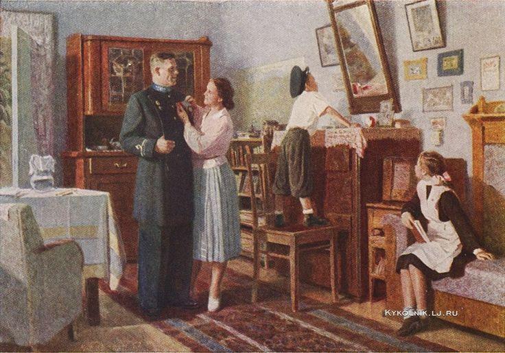Пономарев Николай Афанасьевич (1918-1997) «Новый мундир» 1953