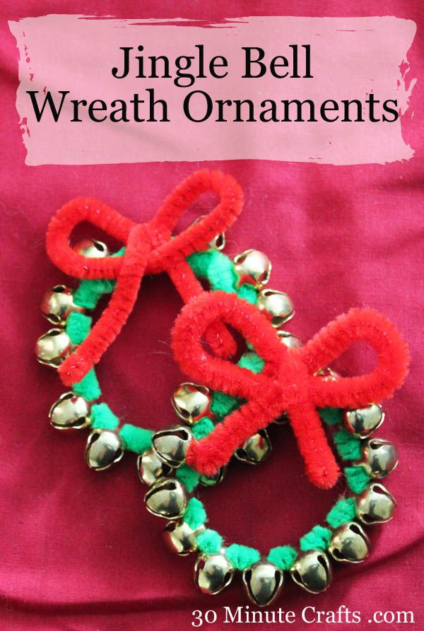 1000 ideas about holiday ornaments on pinterest for Jingle bell christmas ornament crafts