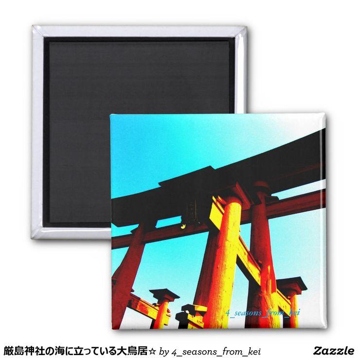 厳島神社の海に立っている大鳥居☆ 磁石