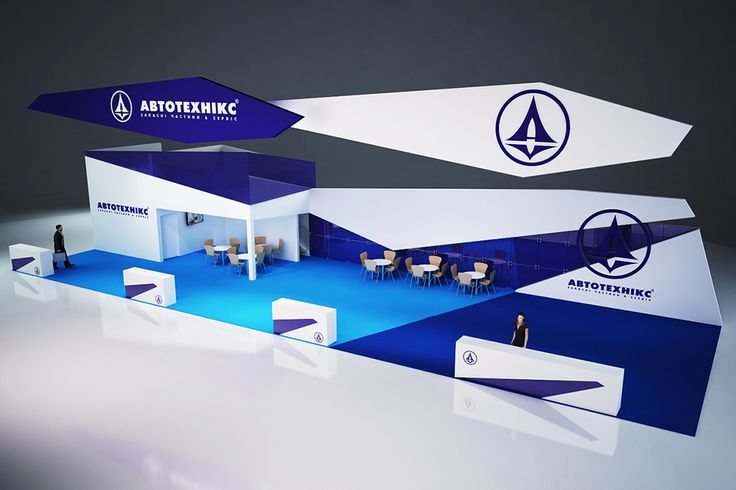 """Exhibition Stand for """"Autotech"""" designed by GM design group #exhibitionstands #exhibition #stand #booth #gmdesigngroup #gmdesign #gm #design"""