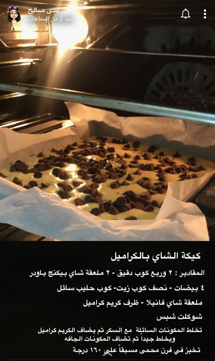 Pin By Pink On منوعات Grandmothers Kitchen Food Cooking