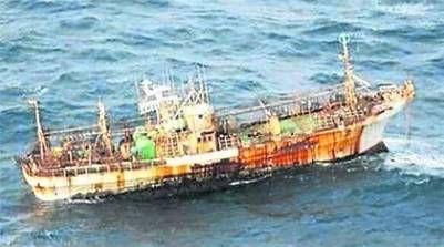Buque de 65 m. de eslora,fue divisado en 3/2012 por avión de la F. A. canadiense. El barco,oxidado pero intacto,flotaba a 278 k. de la costa E. de islas Haida Gwaii,1500 km al N. de Vancouver.El barco fue el primer objeto confirmado que cruzó el océano Pacífico hasta el continente americano desde el devastador terremoto de 2007