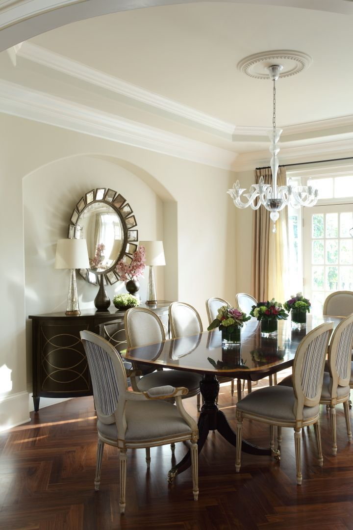 beige and gold dining room for the home pinterest
