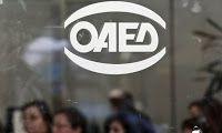 ΣυνΔΗΜΟΤΗΣ: Ξεκίνησαν οι αιτήσεις για 103 θέσεις Κοινωφελούς Ε...