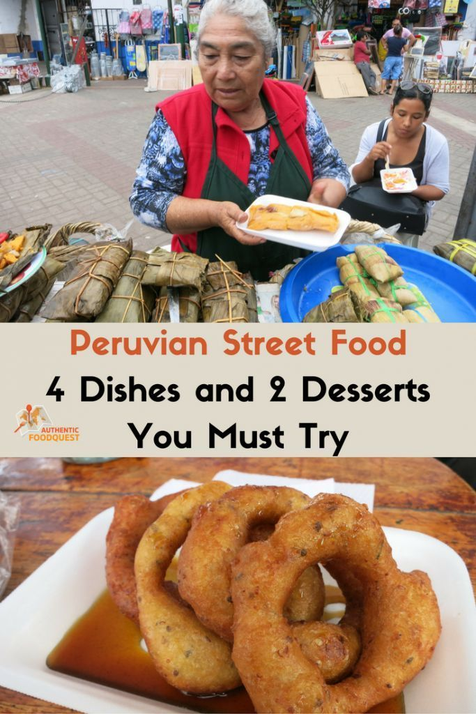 Street food in Peru is very popular. Of the South American countries (Argentina, Uruguay, Chile) we have visited on our quest for authentic food, we've been surprised to by the popularity and diversity of the Peruvian street food.
