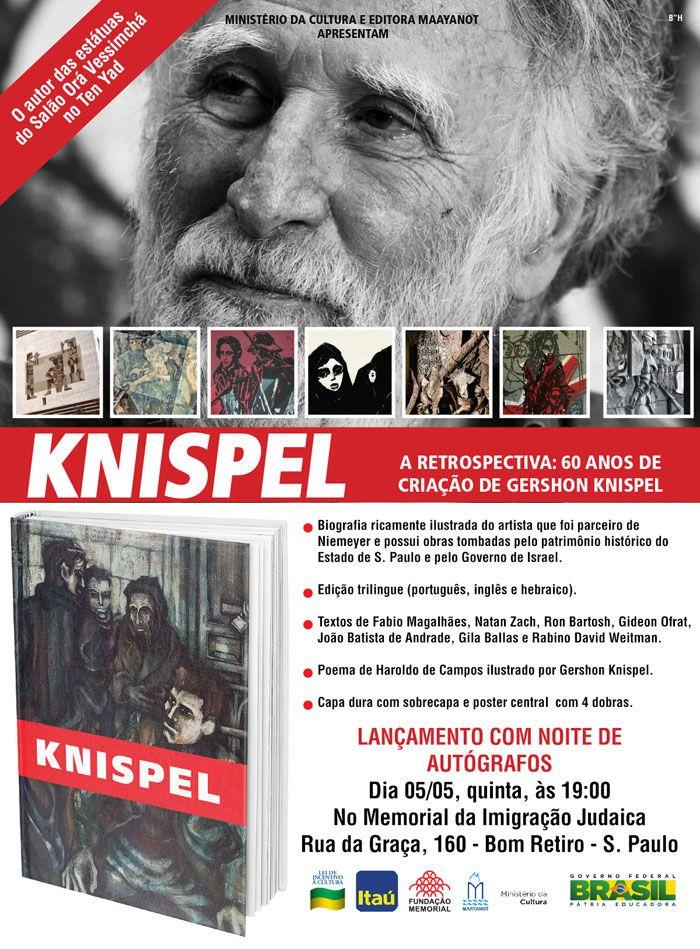 Livro Mostra A Trajetoria De Gershon Knispel Art Drawings
