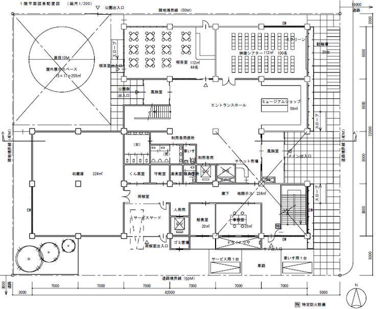 令和2年度 一級建築士設計製図試験 課題 ...