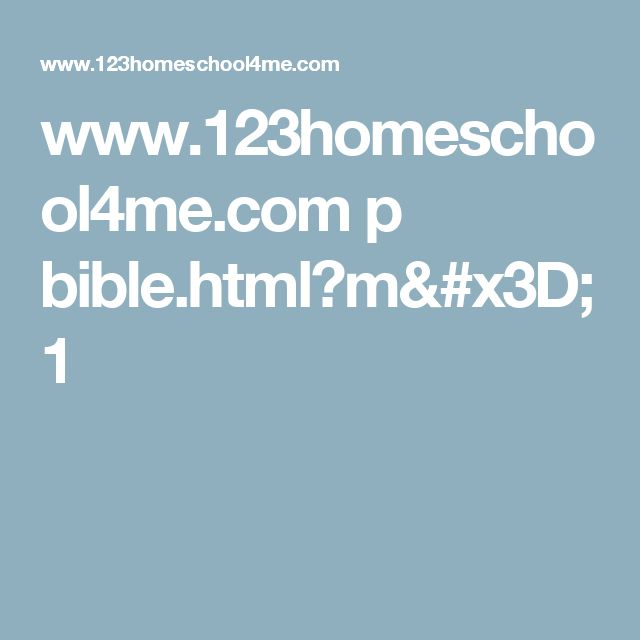 www.123homeschool4me.com p bible.html?m=1