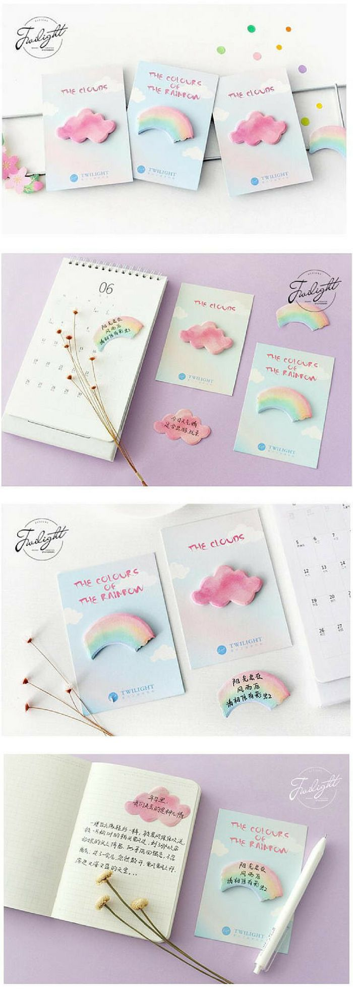 Wow these sticky notes are the prettiest! So cute! rainbow and clouds, very girly and on trend! Pretty post its like this are too nice to write on but I would use them as page markers in my bullet journal or bookmarks. #ad #bujo #rainbow #stationery