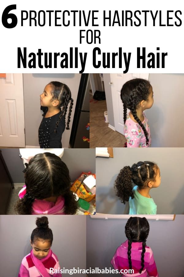 7 Protective Hairstyles For Biracial Hair Biracial Hair
