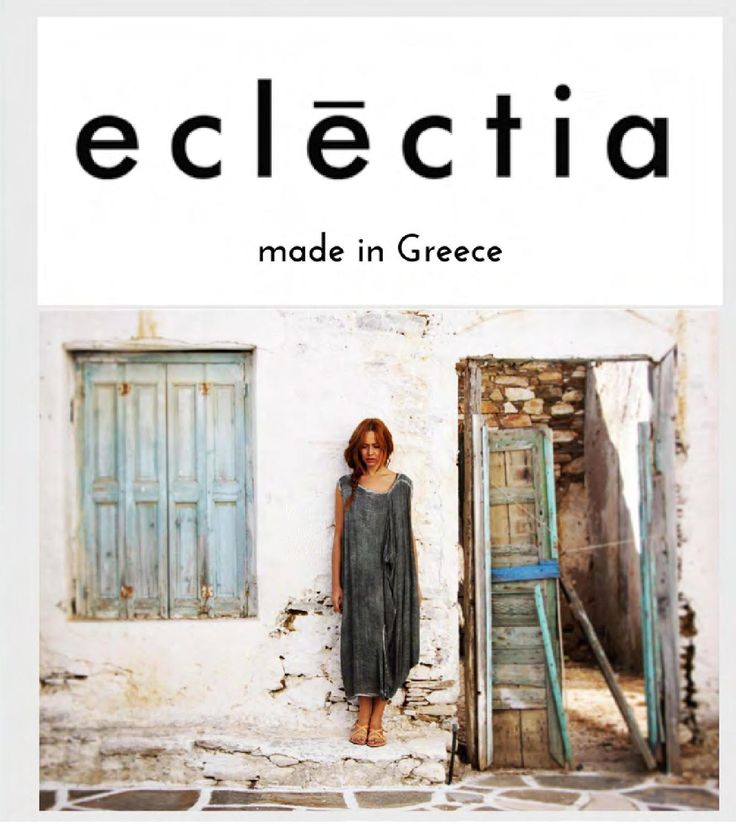Eclectia lookbook
