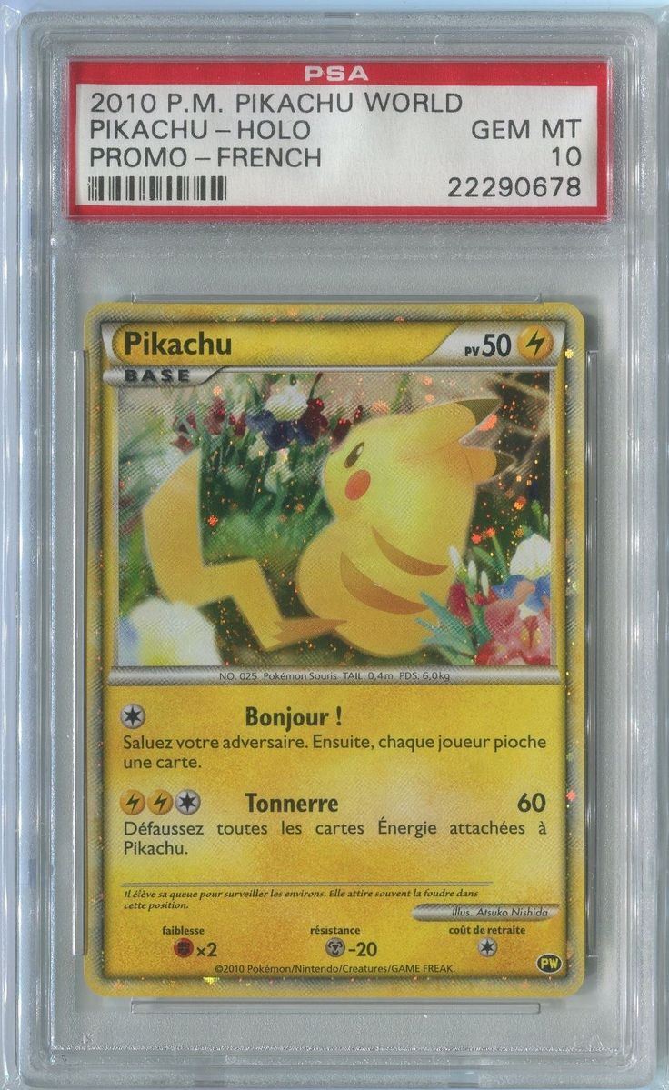 Pokemon PSA 10 Pikachu Promo French Gem Mint! Pikachu World! Holo Rare!