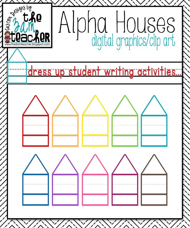 Adapt to make fact family houses - FREE Alphabet Handwriting Houses Clip Art by The 3AM Teacher!!