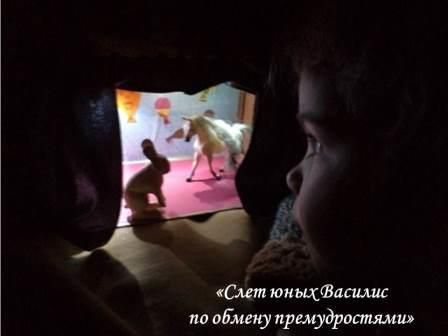 Театральные игры с детьми