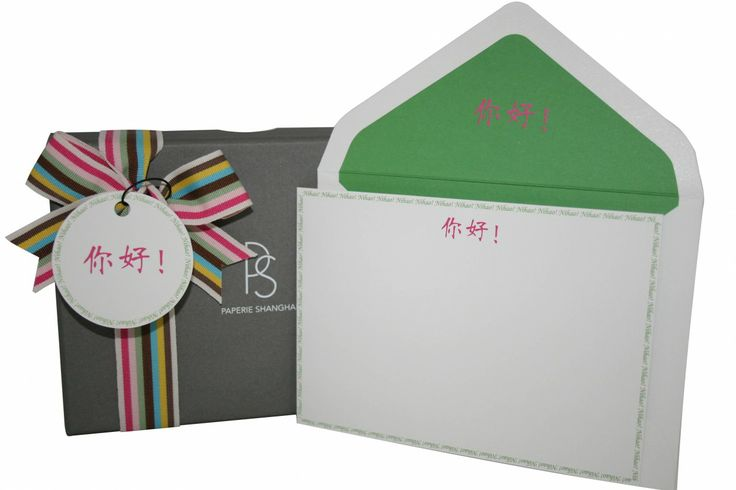 (http://www.notinthemalls.com/products/Nihao-Notecards-%2d-Boxed-Stationery.html)