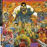 No Protection: Massive Attack vs. Mad Professor [CD]