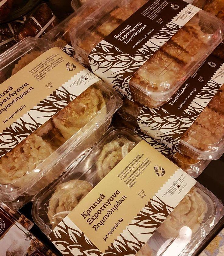 Χειροποίητα ξεροτήγανα μελιού με αμύγδαλο ή σουσάμι,συνοδεύουν τέλεια και το παγωτό σας! Παραδοσιακό γλυκό των γιορτών της Κρήτης *από την οικογένεια Σημανδηράκη, Κερά Κισσάμου,Χανιά