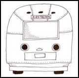 airstream clip art | 1967 Airstream Rental Business Markets a Vintage Experiences ...