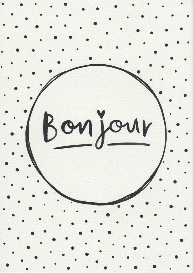 Original Painting Typographic Print French Quote Print Minimalist Print Bonjour Typography Gift For Her Black and White by FeatherAndSixpence on Etsy                                                                                                                                                                                 Mais