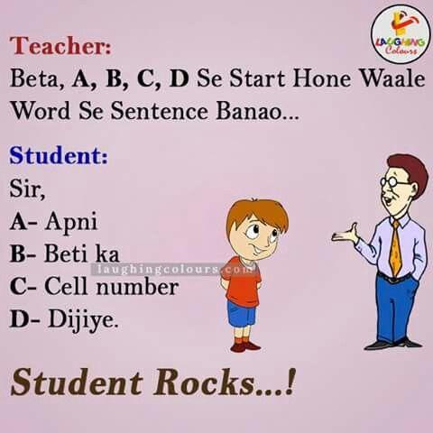 Students always rock