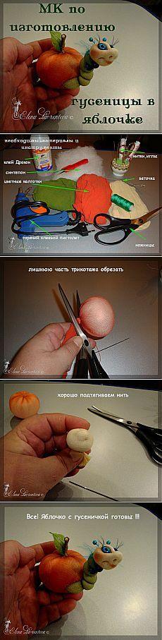 МК по изготовлению гусеницы в яблочке.