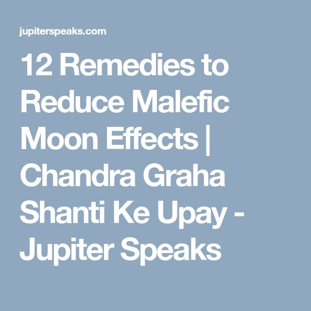 12 Remedies to Reduce Malefic Moon Effects   Chandra Graha Shanti Ke Upay - Jupiter Speaks