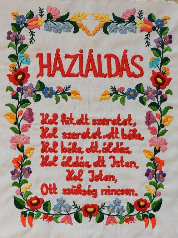 Embroidered House Blessing with Kalocsa motif Hungarian folk