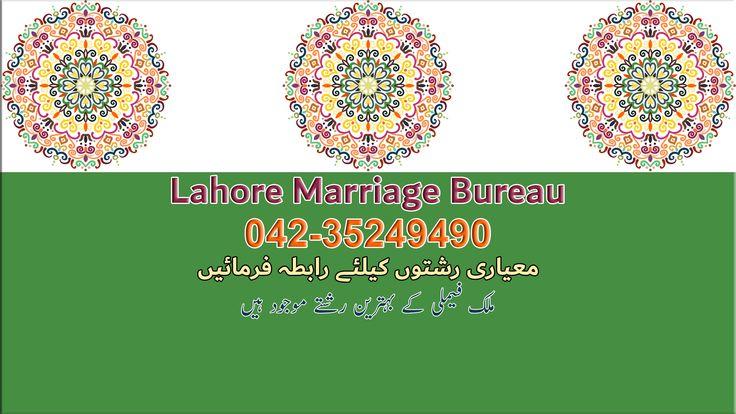 Lahore Marriage Bureau (lahoremarriagebureau) on Pinterest