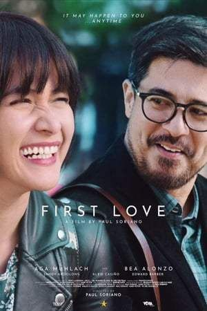First Love List Of Movies In Amazon Prime Pinterest Movies