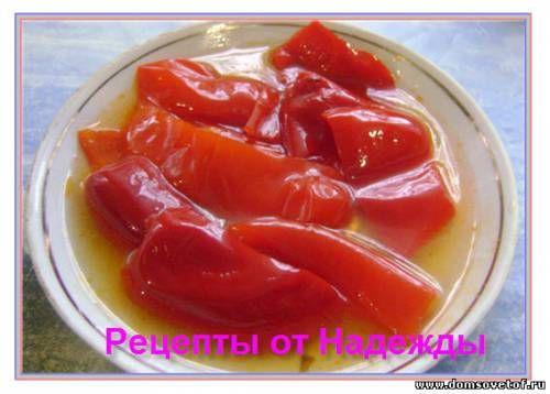 Перец с медом на зиму