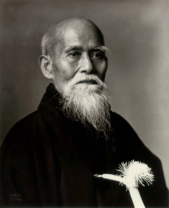 """""""Victory at the expense of others is not true victory. Winning means winning over the mind of discord in yourself. Aiki is not a technique to fight with or defeat the enemy. It is the Way to reconcile and make human beings one family.""""    -Morihei Ueshiba (1883-1969)"""